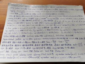 暗記には青ペンを使います